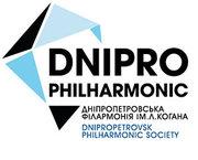 Репертуарний план філармонії на січень
