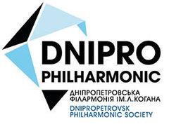 Посмотреть афишу: Репертуар на червень 2019 Дніпропетровської філармонії ім. Когана