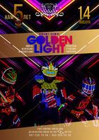 Посмотреть афишу: Golden light