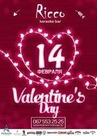 Посмотреть афишу: Valentine's Day в КБ Рикко