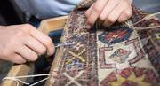 Посмотреть афишу: Ткане диво Вірменії