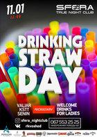 Посмотреть афишу: Drinking straw day