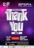 Посмотреть афишу: International Thank you Day