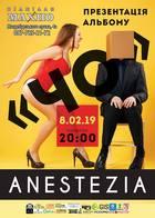 Посмотреть афишу: Anestezia - презентація альбому
