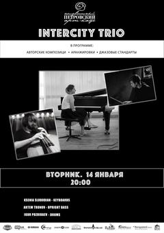Посмотреть афишу: Intercity Trio