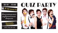 Посмотреть афишу: Quiz party