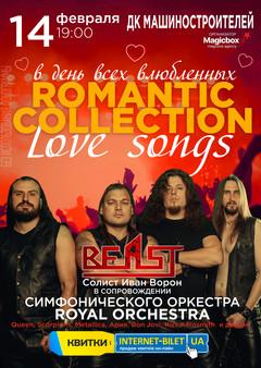 Посмотреть афишу: Romantic Collection. Love Songs