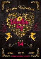 Посмотреть афишу: Valentine's day