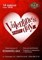 Посмотреть афишу: Valentine's Day party