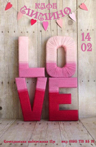 Посмотреть афишу: Love