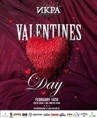 Посмотреть афишу: День Святого Валентина в ЛБ Икра