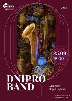 Посмотреть афишу: DNIPRO BAND