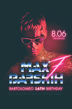 Посмотреть афишу: Bartolomeo 16th birthday