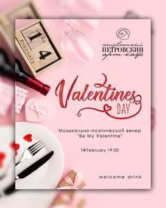 Посмотреть афишу: Be My Valentine