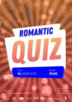 Посмотреть афишу: Romantic Quiz