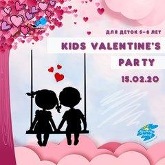 Посмотреть афишу: KIDS VALENTINE'S PARTY