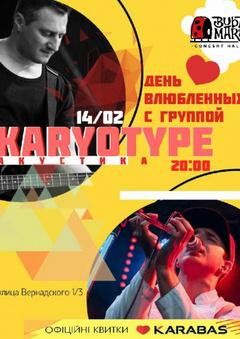 Посмотреть афишу: Karyotype