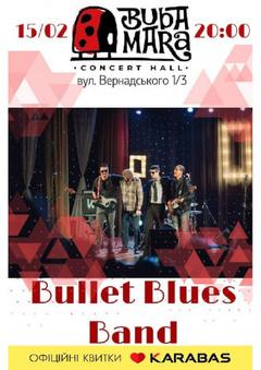 Посмотреть афишу: Bullet Blues Band