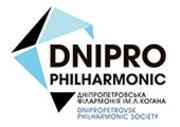 Посмотреть афишу: Репертуарний план філармонії на червень