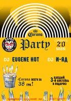 Посмотреть афишу: Corona Party