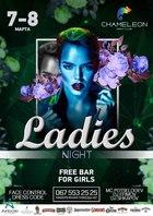 Посмотреть афишу: Ladies Night в НК Хамелеон