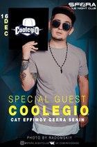 Посмотреть афишу: DJ Coolegio в НК Сфера