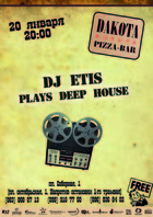 Посмотреть афишу: DJ eTis