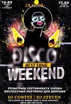 Посмотреть афишу: Disco Weekend