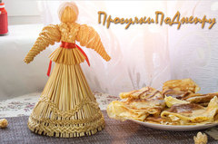 Посмотреть афишу: Масляна у Потьомкінському палаці