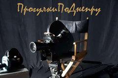 Посмотреть афишу: Экскурсия в кинокомпанию Contrabas
