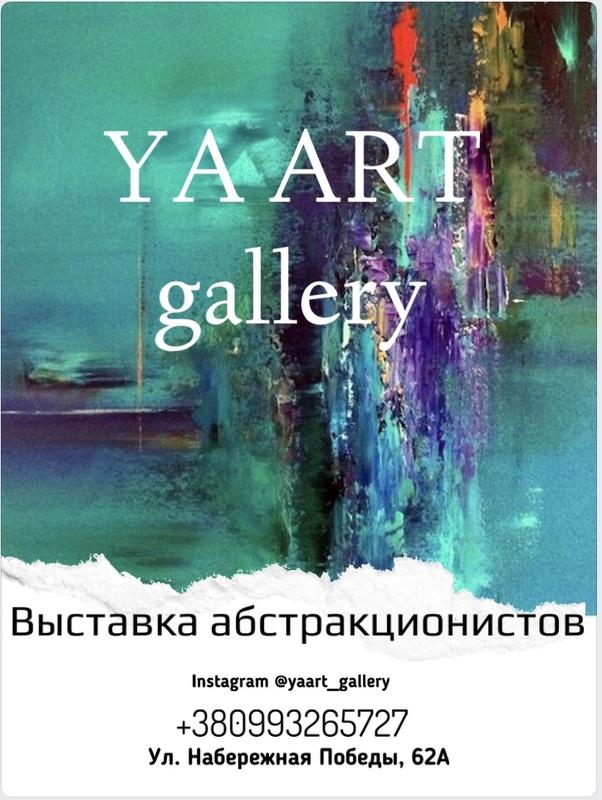 Выставка-продажа работ импрессионистов