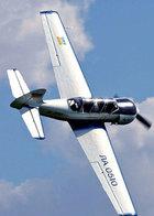 Посмотреть афишу: Полёты за штурвалом самолёта с КАVA