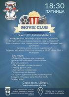 Посмотреть афишу: Movie club от Mr.English