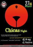 Посмотреть афишу: Chicas Night