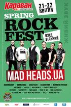 Посмотреть афишу: Spring Rock Fest в ТРЦ «Караван»