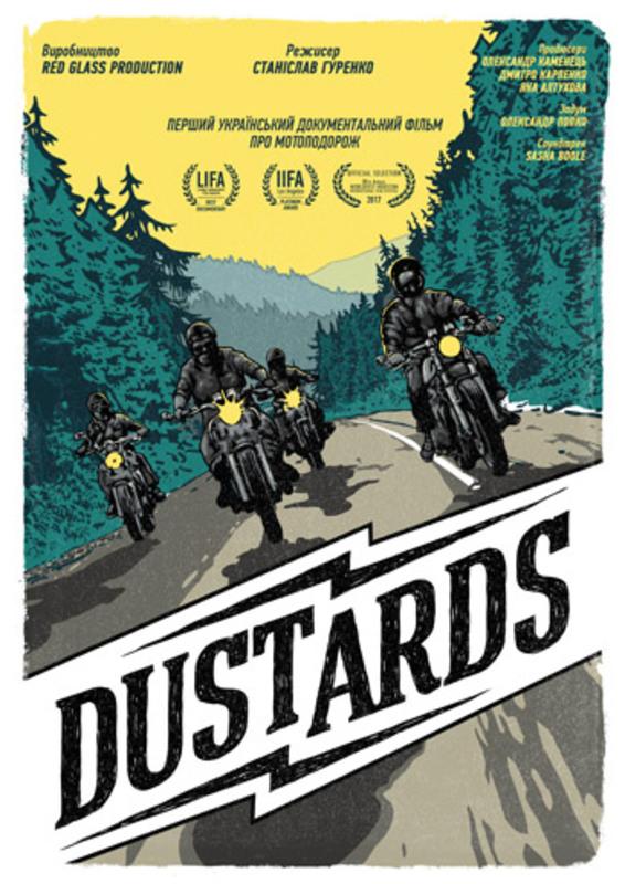Dustards  drive2
