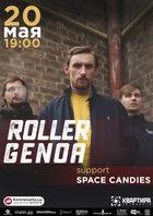 Посмотреть афишу: Roller Genoa
