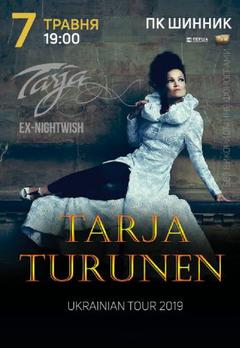 Посмотреть афишу: Tarja Turunen