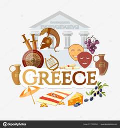 Посмотреть афишу: Мости дружби: Україна-Греція