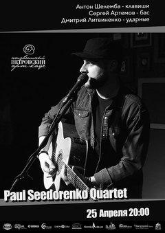 Посмотреть афишу: Paul Seedorenko Quartet