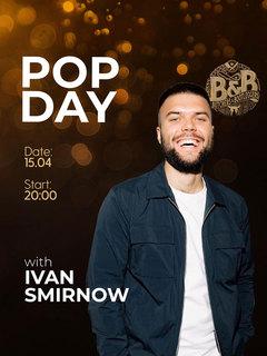 Посмотреть афишу: POP DAY