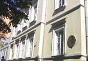 Страницы литературной истории Приднепровья