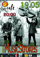 Посмотреть афишу: MusicStrokes в ивент-кафе Хундертвассер