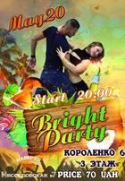 Посмотреть афишу: Bright Party
