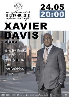 Посмотреть афишу: XAVIER DAVIS