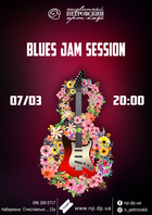 Посмотреть афишу: Blues Jam Session