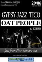 Посмотреть афишу: Французский джаз