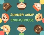 Посмотреть афишу: English Summer Camp