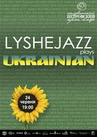 Посмотреть афишу: LysheJAZZ plays UKRAINIAN