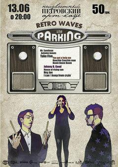 Посмотреть афишу: The Parking